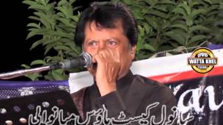 Attaullah khan Essakhelvi abid noor hospilat Mianwali (2015) programe 03447986786
