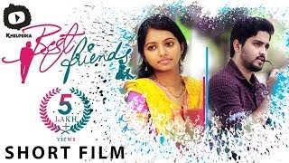Best Friends Telugu Short Film | 2017 Latest Telugu Short Film | Khelpedia