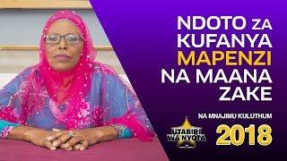 NDOTO NA MAANA ZAKE 2018 - Utabiri wa Nyota na Mnajimu Kuluthum  - S01E05