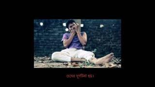 short film VALOBASHAR PAGOL | 2016 | BackDooR & Mr.P