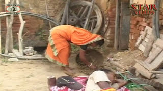 Bengali Purulia film 2015 - Part-2 | Purulia Video Album - DITE VARPUR