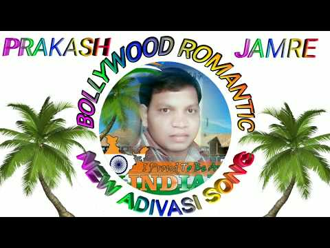 Xxx Mp4 Adivasi Dj Song 2018 New Nimadi Songs Prakash Jamre By Bollywood Romantic 3gp Sex
