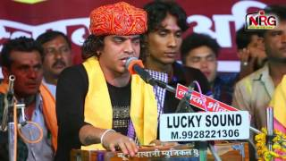 लेटेस्ट माता भवानी Song  जोगणिया जगदम्बी पधारो   Rajasthani Bhajan   Kotada Live   Devotional Video