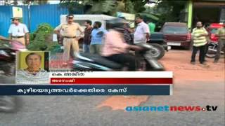 Woman crushed to death by private bus in Kozhikode : Focus Keralam Discussion 17th Dec 2013