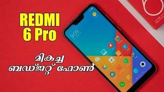 മികച്ച ബഡ്ജറ്റ് ഫോൺ - Xiaomi Redmi 6 Pro Full Overview - Specifications - Price | Malayalam