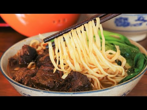 Xxx Mp4 Taiwanese Beef Noodle Soup Recipe 3gp Sex