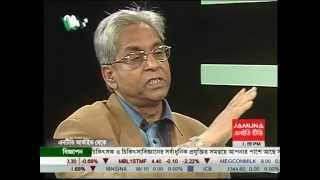 Imdadul Haq Milon Chashi Nazrul Islam