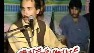 Pashto Tapay  Baryalai Samadi !!