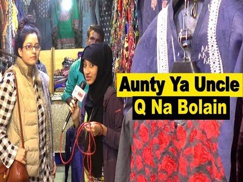 Xxx Mp4 Aunty Ya Uncle Q Na Bolain Rida Shah Lahore TV Pakistan India UK USA UAE KSA 3gp Sex
