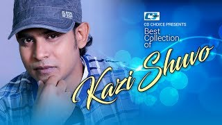 Best Collection Of KAZI SHUVO | Super Hits Album | Audio Jukebox | Bangla Song 2017