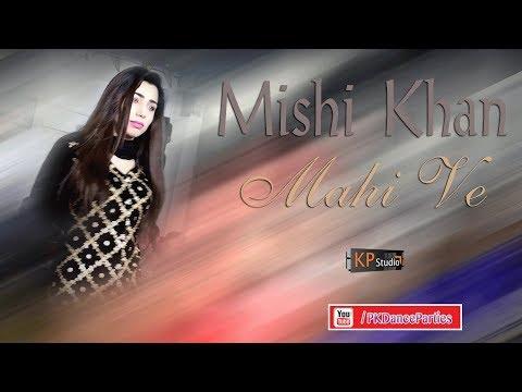 Xxx Mp4 Mishi Khan Mahi Texila Wedding Dance PKDP 3gp Sex