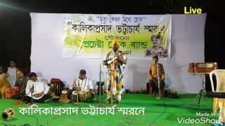 Prasanta Das Baul চলে যায় যদি কেউ বাধন কেটে, কাদিস কেন মন। (HD) By- Palash Halder