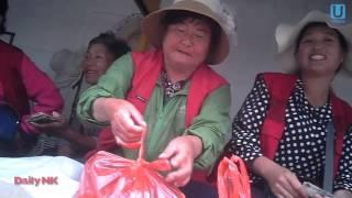 Rajin Market in North Korea
