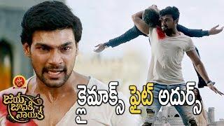 Bellamkonda Srinivas Stunning Climax Fight - Jaya Janaki Jayaka Movie Scenes - Rakul Preet