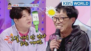 Life of ups and downs ????  [Hello Counselor Sub : ENG,THA / 2018.01.29]