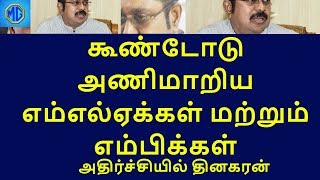 ttv support mp and mlas ready to jump|tamilnadu political news|live news tamil