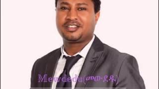 Mewdedu (መውደዱ) - Pastor Tekeste Getnet
