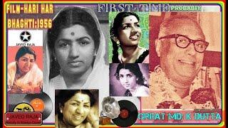 *.LATA JI-Film-GUMASHTA-(1951)~Mohabbat Dillon Se Juda Hogayi-[ Best 78RPM Audio ]
