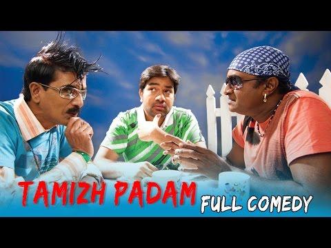 Xxx Mp4 Thamizh Padam Tamil Movie Back To Back Comedy Scenes Shiva Disha Pandey CS Amudhan 3gp Sex