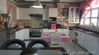 غيرت شكل  المطبخ 💟