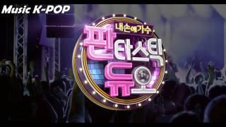 EXO, Ahn Eun Bi - LOVE ME RIGHT (Fantastic Duo Part.3)[AUDIO/MP3]