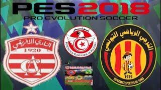PS4 PES 2018 Gameplay Club Africain vs Esperance de Tunis [HD]