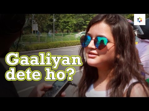 Abusive Video | Girls Abusing | Why all swear words are female oriented?
