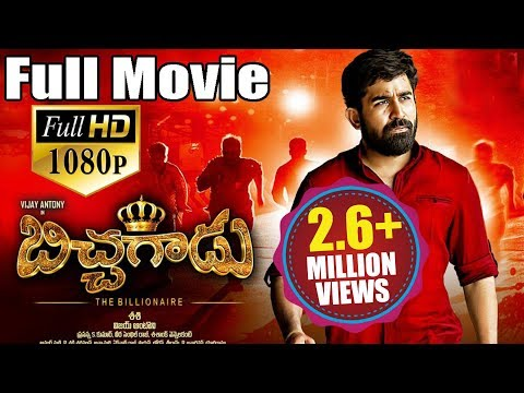 Bichagadu Latest Telugu Full Movie || Vijay Antony ||  2016 telugu movies