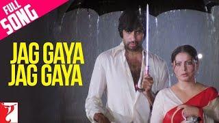 Ishq Aur Mushq - Full Song - Kaala Patthar