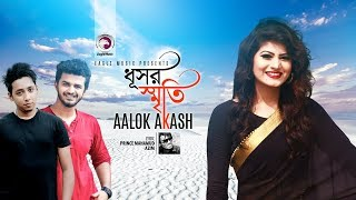 Dhushor Smriti | Aalok Akash | Musfiq R Farhan | Jannatul Nayeem | Bangla Music Video 2017