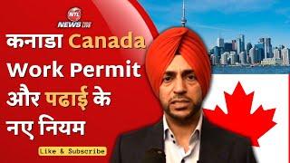 कैसे कनाडा के लिए करें अप्लाई Canada Immigration Easy Steps