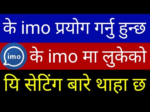Xxx Mp4 Very Useful Imo Settings In Nepali By Uv Advice 3gp Sex