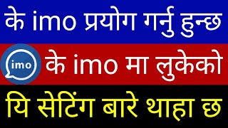 Very Useful imo Settings In Nepali | Imo Secret Hidden Features | In Nepali By UvAdvice