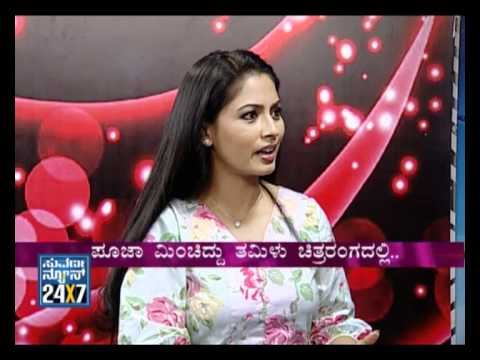 Xxx Mp4 Seg 3 Nannavalla Actress Pooja Leaked Sex Tape Suvarna News 3gp Sex