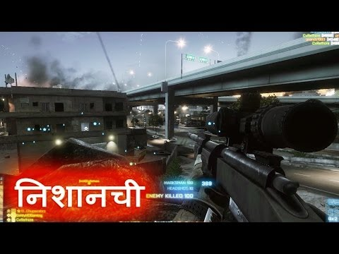 HINDI Gaming - Battlefield 4 and Battlefield 3 Sniping | BF3 PC Gameplay/Movie/comedy |