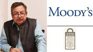 Jan Gan Man Ki Baat, Episode 152: Moody's Ratings Upgrade and Media Freedom in India