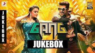 Gang Telugu Jukebox | Suriya | Anirudh l Vignesh ShivN