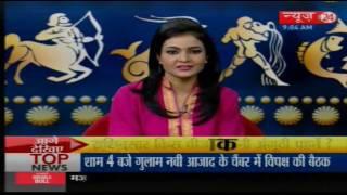 Kaalchakra II करे 'चमत्कारी अंगूठी' के महा उपाय    14 June 2017   