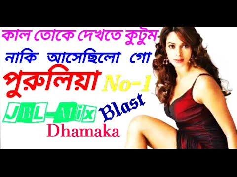 Xxx Mp4 Kal Toke Dekhte Kutum Naki Esechilo Re Purulia New Dj J B L Mix Blast Dhamaka 3gp Sex