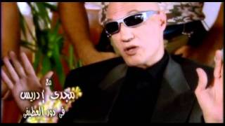 الموسيقار محمود طلعت || تتر مسلسل || مبروك جالك قلق