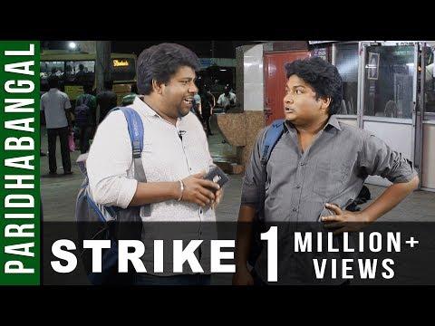 Xxx Mp4 STRIKE PARIDHABANGAL Madras Central 3gp Sex