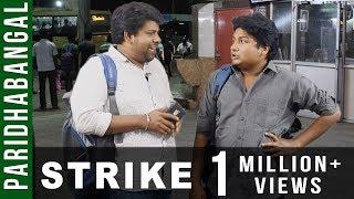 STRIKE PARIDHABANGAL | Madras Central