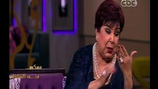 #معكم_منى_الشاذلي   رجاء الجداوي تعلن عن سنها الحقيقي وسط الجمهور