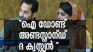 Fahad getting angry during announcing engagement with Nazriya