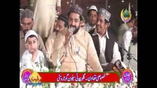 2016 Anwaar Ki Barsaat Gojra  naqabat Iftikhar Ahmad Rizvi  Muhammad s a w w Hamare Bari Shan Wale