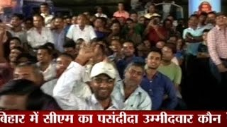 Kaun Banega Mukhyamantri: 52 percent of Chhapra people want Sushil Kumar Modi to be the CM