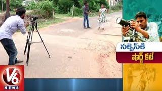 Special Story On Short Film Makers | Vijayawada | V6 News