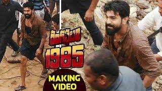 Ramcharan's Rangasthalam 1985 Making Video / Working Stills || Samantha