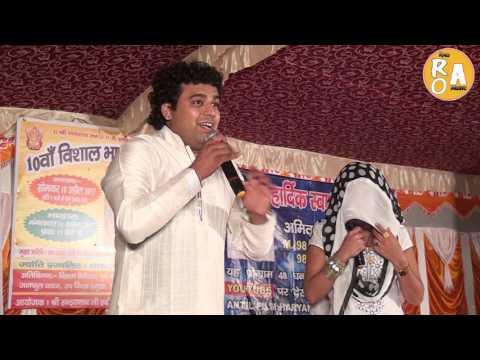 देवर भाभी का किस्सा #Amit chaudhary & Chhamma Tiwari