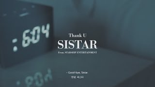 [Special Clip] Thank you, Good-bye SISTAR